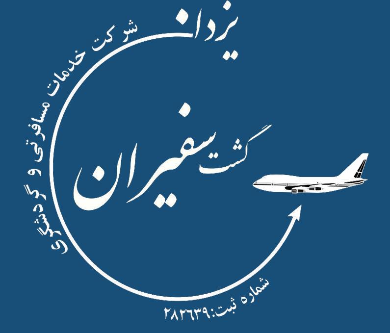 gasht-logo-blue